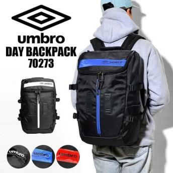 リュック 通学 アンブロ UMBRO メンズ バックパック 大容量 21L リュックサック 丈夫 頑丈 長持ち 黒 ブラック レディース
