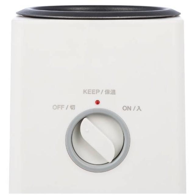 HOME COORDY フォンデュウォーマーホワイト ホームコーディ 鍋部容量:約250ml その他のキッチン家電