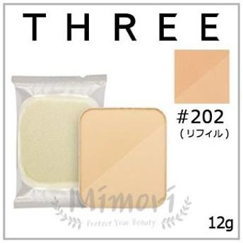 【送料無料】THREE スリー リニューイング パウダー ファンデーション #202 SPF 24 / PA++ 【リフィル・スポンジ付】 12g