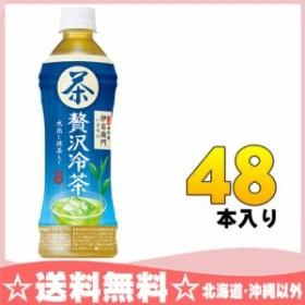 サントリー 伊右衛門 贅沢冷茶 500ml ペットボトル 48本 (24本入×2 まとめ買い)