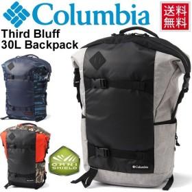 バックパック リュックサック メンズ レディース/コロンビア Columbia サードブラフ 30L/アウトドア デイパック ザック 撥水/登山/PU8224