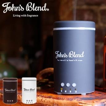 ジョンズブレンド アロマディフューザー John'sBlend アロマ ディフューザー アロマ シンプル インテリア LED ライト ミスト