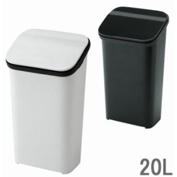 ゴミ箱 ふた付き プッシュ ダストボックス プッシュダストボックス 20L スムース WB ごみ箱 おしゃれ キッチン 生ゴミ
