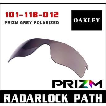 オークリー レーダーロックパス サングラス 交換レンズ プリズム 偏光 101-118-012 OAKLEY RADARLOCK PATH スポーツサングラス PRIZM GREY POLARIZED