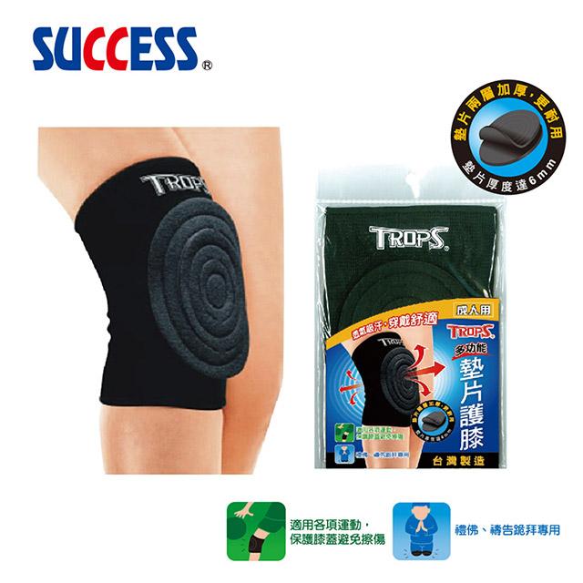 成功SUCCESS 墊片護膝(大)4704 2入組