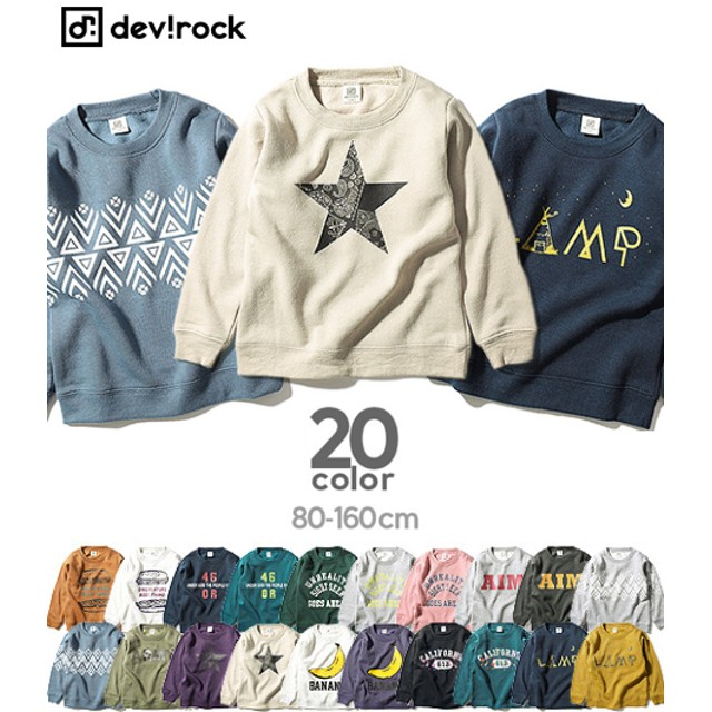 devirock デビロック 全20柄 プリント 裏起毛 長袖 トレーナー DP0009