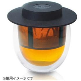 ティーメーカー ホットグラスシステム (200ml) 420.04.85