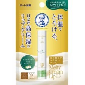 【メンソレータム メルティクリームリップ ミルクバニラ 2.4g】[代引選択不可]