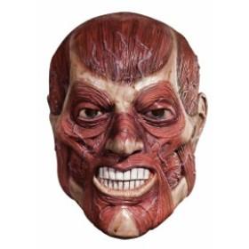 ハロウィン コスプレ 衣装 マスク 仮面 ハロウィン コスプレ かぶりもの 変装 MASK SKINNER スキナーマスク もの