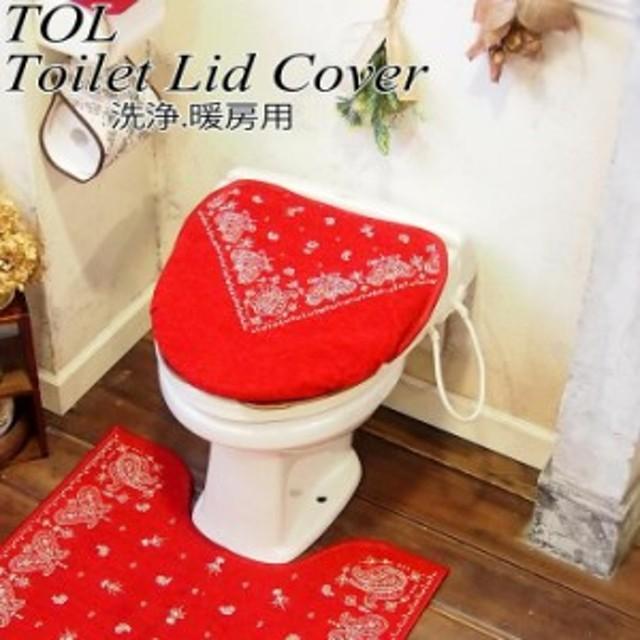 トイレ フタカバー 洗浄暖房 TOL ツリーオブライフ 洗浄 暖房用 おしゃれ 洗浄暖房専用 トイレカバー 洗浄フタ用 トイレ用