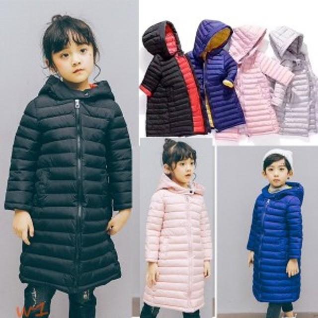 7a424fc3b79a7 冬着子供服 可愛い 子供 アウター 防寒服 キッズ ダウンコートコート 男の子コート カーディガン