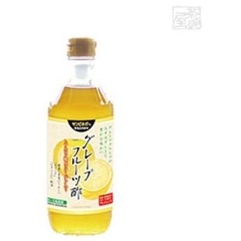 サンビネガー グレープフルーツ酢 ヒアルロン酸&コラーゲン入り 500ml 瓶 業務用 割り材 希釈