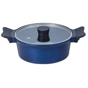 ベストコ ジェンティール マーブル加工 鍋 ロイヤルブルー/ND-4744 ロイヤルブルー/22cm