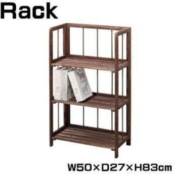 オープンラック 収納棚 シェルフ 折りたたみ ディスプレイラック ディスプレイシェルフ 木製 幅50×高さ83cm 飾り棚 LFS-363