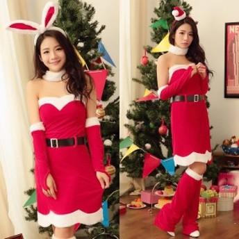 サンタ コスプレ 衣装 レディース 暖かい 厚手 バニーガール サンタクロース クリスマス 高品質 コスチューム 7点 セット 送料無料
