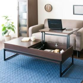 天板昇降テーブル Belle ベル センターテーブル ローテーブル 昇降式 テーブル スライド テーブル 代引不可