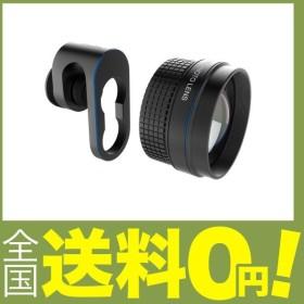 Kenko スマートフォン用交換レンズ REAL PRO CINEMATIC 4K HD テレ2x KRP-CT4K2X