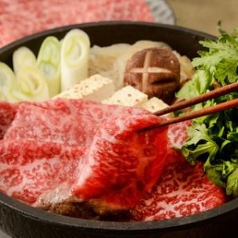 【送料無料】「大和食品 松阪牛ももすき焼き」しゃぶしゃぶ ブランド 牛 4等級以上 ごちそう 肉 赤身 霜降 産直 グルメ