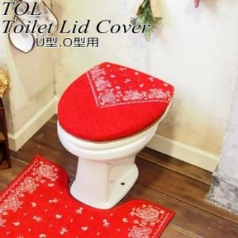 トイレ フタカバー おしゃれ TOL ツリーオブライフ U型 O型 トイレカバー トイレ用品 トイレタリー O型専用 U型専用