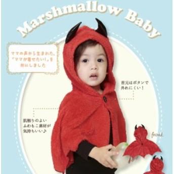 ハロウィン 衣装 子供 ベビー 赤ちゃん もこもこ デビル ケープ 洗える マントタイプ Baby 仮装 コスチューム コスプレ