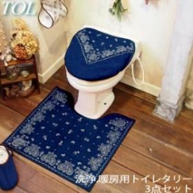 トイレマット セット 3点セット おしゃれ TOL ツリーオブライフ トイレマット 吸着便座シート 洗浄 暖房用 フタカバー 洗