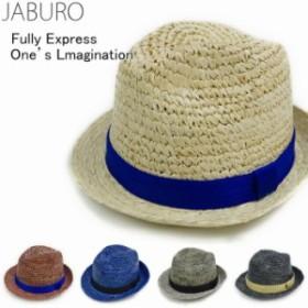 中折れ ストローハット 天然草 ラフィア 麦わら帽子 メンズ レディース ユニセックス 男女兼用 UVカット 紫外線対策 熱中症