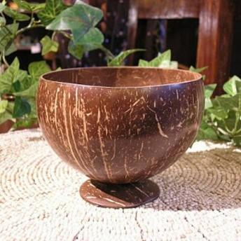 ココナッツの小物入れ 台付き アジアン雑貨 バリ雑貨 インテリア ココナッツ 小物入れ 木製
