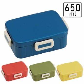 弁当箱 1段 レディース 650ml 4点ロック ランチボックス お弁当箱 レトロフレンチカラー 4点ロック式 仕切り付 食洗機