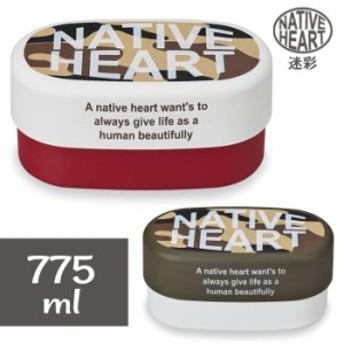 弁当箱 男性 2段 メンズ Native Heart 迷彩 775ml オーバル コンパクトランチ 日本製 ランチボックス お弁