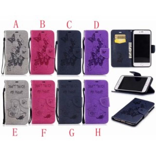 ae9a39faa6 スマホケース 手帳型 全機種対応 iphone5 ケース iphone 7 iphone x カバー アイフォン ケース iphone