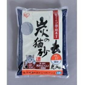 アイリスオーヤマ 炭の猫砂4個セット SNS-70