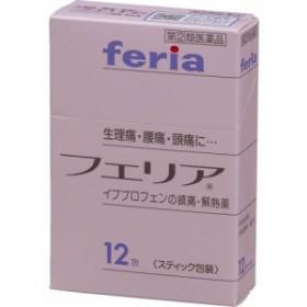【フェリア 12包 指定第2類医薬品 49675276】