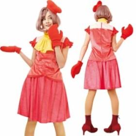 ハロウィン コスプレ ディズニー コスチューム 大人 リトルマーメイド セバスチャン レディース 37192 仮装 衣装 イベン