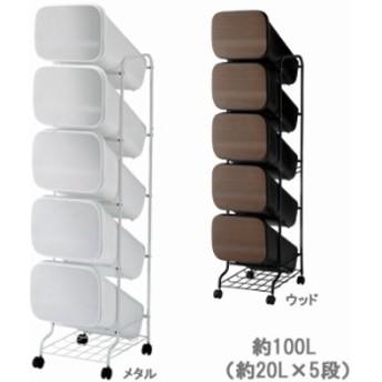 ゴミ箱 分別 ふた付き スタンド ダストボックス 5段 スムース MW ごみ箱 おしゃれ 縦型 プッシュ ダストボックス キッチ