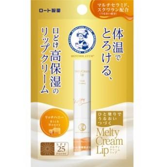 【メンソレータム メルティクリームリップ リッチハニー 2.4g】[代引選択不可]