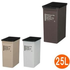 ゴミ箱 ふた付き ダストボックス おしゃれ プッシュダスト カフェスタイル 深型 ごみ箱 分別 ダストボックス ダストBOX
