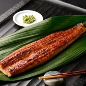 楠田の極うなぎ(小)蒲焼き2尾セット