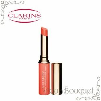 クラランス リップバーム パーフェクター ( オレンジ ) 1,8g CLARINS INSTANT LIGHT ECLAT MINUTE BAUME EMBELLISSEUR LEVRES 04 orange