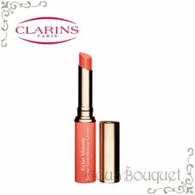 クラランス リップバーム パーフェクター  ( オレンジ ) 1,8g CLARINS INSTANT LIGHT ECLAT MINUTE BAUME EMBELLISSEUR LEVRES 04 orange