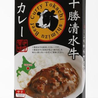 ライフ・サポート 北海道十勝清水牛カレー 180gx4個
