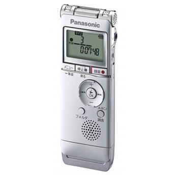 パナソニックICレコーダー(4GB)シルバーRR-XS360-S