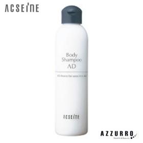 アクセーヌ ボディシャンプー AD 220ml
