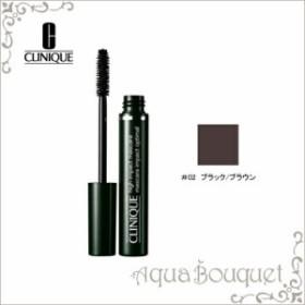 【お取り寄せ注文】クリニーク ハイインパクト マスカラ #02 ブラック ブラウン 8ml CLINIQUE HIGH IMPACT MASCARA #02 BLACK/BROWN