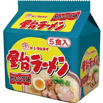 屋台ラーメン 九州味 袋 (5食入)