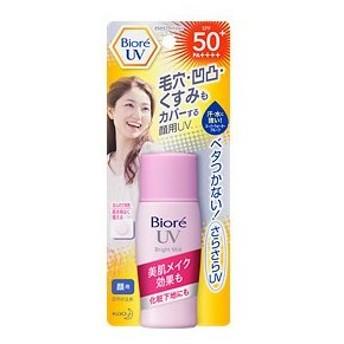 花王 ビオレ UV さらさらブライトミルク 30ml SPF50+ PA++++- 定形外送料無料 -wp