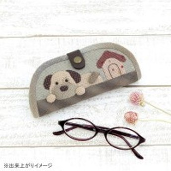 オリムパス パッチワークキット 三上奈津子のハートフルスタイルシリーズ メガネケース(いぬ) PA-697