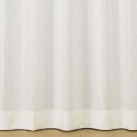 DC1051S 川島織物セルコン レースカーテン フェスタ 1.5倍ヒダレース 1枚 200×176 アイボリー