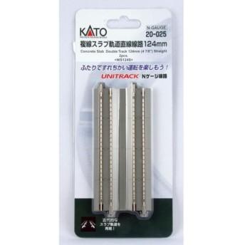 カトー(KATO) 鉄道模型 Nゲージ 20-025 複線スラブ軌道直線線路124mm(2本)