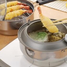 オダジマ 揚げてお仕舞い 20cm オイルポット兼用ツイン天ぷら鍋 IH・ガス火対応