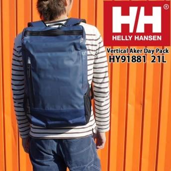 ヘリーハンセン バッグ 21L メンズ レディース HY91881 バーチカルアーケルデイパック リュック バックパック 防水 PC収納 ネイビー 通勤 通学